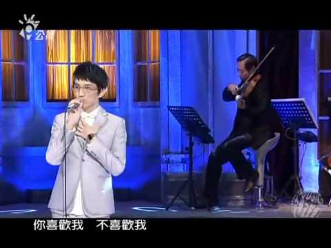 林志炫.浮誇 中文版