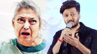Riteish Deshmukh Reacts After Sick Veteran Actress Geeta Kapoor Abandoned By Son