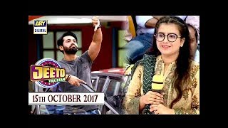 Jeeto Pakistan 15th October 2017 - ARY Digital Show