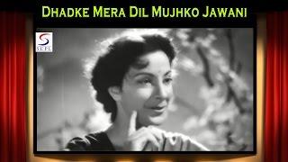 Dhadke Mera Dil Mujhko Jawani | Shamshad Begum @ Babul | Dilip Kumar, Nargis