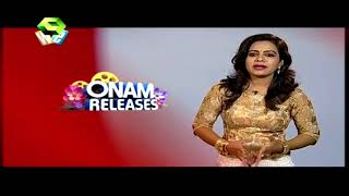 Onam Releases  2017 | 2nd September 2017 | Full Episode