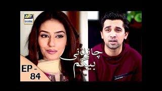 Chandni Begum Episode 84 - 12th February 2018 - ARY Digital Drama