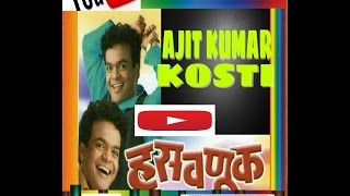 AJEET KOSHTI. BEST OF MARATHI STAND UP COMEDY.
