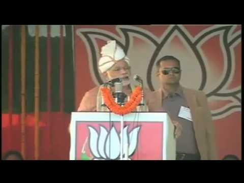 Xxx Mp4 Live Narendra Modi Rally In Silchar Assam 3gp Sex