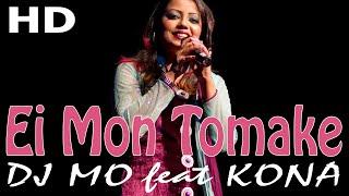 Dj Mo Mortuza feat KONA || Ei Mon Tomake Dilam