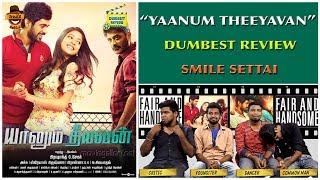 Yaanum Theeyavan Movie Review   Ashwin Jerome, Raju Sundaram   Dumbest Review   Smile Settai
