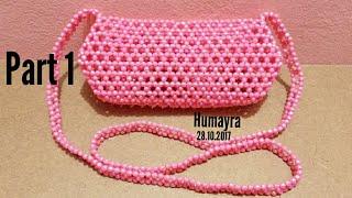 How to make beaded bag / purse with tutorial / পুতির ব্যাগ / DIY/ part 1