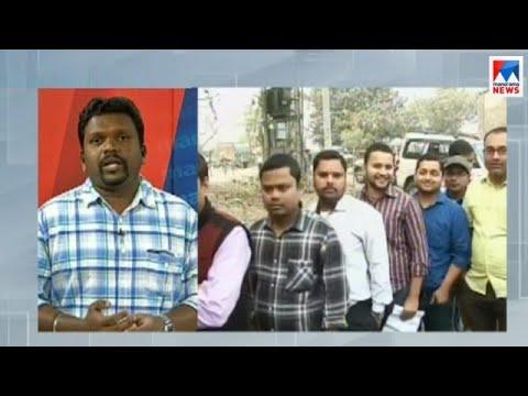Xxx Mp4 Samajwadi Party Takes Lead Over BJP Both In Gorakhpur And Phulpur 3gp Sex