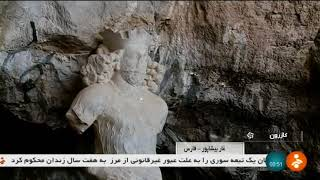 Iran Shapur ancient cave, Kazeroun county غار باستاني شاپور شهرستان كازرون ايران