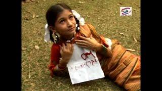 Premer Chiti Dilam Ami | কিশরী কন্যা | পলি  | Bangla hot song