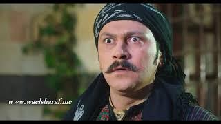 باب الحارة ـ ابو عصام يطرد معتز من البيت ـ وائل شرف ـ عباس النوري