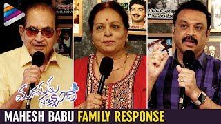 Mahesh Babu Family Response | Manasuku Nachindi Movie | Manjula | Krishna | Vijaya Nirmala | Naresh