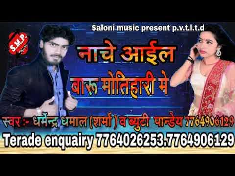 Xxx Mp4 Video Super Dharmendra Dhamal 3gp Sex