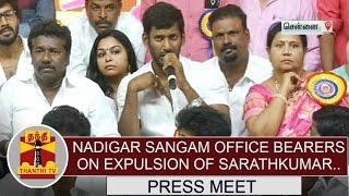 Nadigar sangam office bearers on expulsion of Sarathkumar,Radharavi | Press Meet