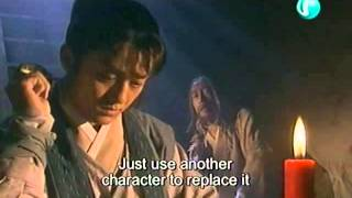 legend of the condor heroes 2003 ep 23 2 3