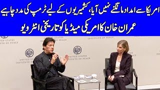 PM Imran Khan Exclusive Interview | 23 July 2019 | Dunya News