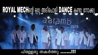 Royal Mechന്റെ ഒരു അടിപൊളി Dance കണ്ടു നോക്കു |Al-ameen Engineering College Aarambh 2k18|