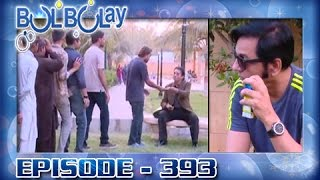 Bulbulay Ep 393 - ARY Digital Drama