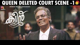 Queen Malayalam Movie   Deleted Scene 1   Dijo Jose Antony