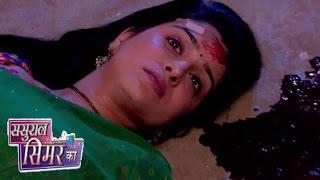 Sasural Simar Ka 1st February 2016 ᴴᴰ, SHOCKING! Simar DIES
