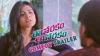 Eedo Rakam Aado Rakam Comedy Release Trailer #3 || Manchu Vishnu, Raj Tarun, Hebbah Patel, Sonarika