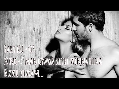 Man Oyawa Aithi Wenna Hina Mawu Tharam About Love ️ Story Song