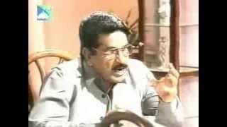 Aziz Kingrani - Jeet - PTv - Urdu - Drama Serial - Promo