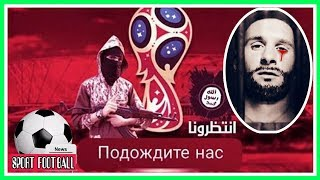Chilling poster of Lionel Messi crying blood used in shocking ISIS World Cup threat HOT NEW