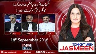 Tonight with Jasmeen | 19-September-2018 | Saima Nadeem | Ayatullah Durrani |   Kheal Das |