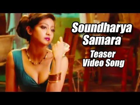 Xxx Mp4 Kaddipudi Soundarya Samara Teaser Shivarajkumar Radhika Pandit Aindritha Ray 3gp Sex