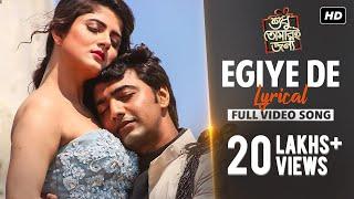 Egiye de | বাংলা Lyrical Video | শুধু তোমারি জন্য | Dev | Srabanti | Mimi | Soham | Birsa | 2015