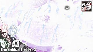 #3【ホラー】弟者,兄者,おついちの「Five Night at Freddy's 3」【2BRO.】