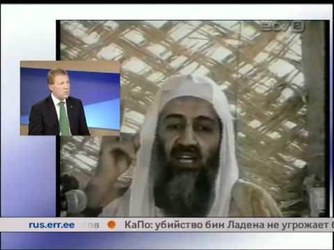 2011 05 02 - ETV AK(vk) Marko Mihkelsoni intervjuu bin Laden