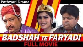 Pothwari Drama - Badshah te Faryadi - FULL MOVIE - Shahzada Ghaffar, Masood Khawaja   Khaas Potohar