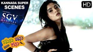 Kannada Scenes | Bhavana Rao Glamour acting | Money Honey Shani Kannada Movie | Monish Nagaraj