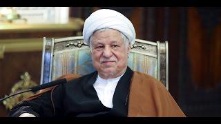 هل قُتل رفسنجاني أم توفي؟ والمعارضة الإيرانية تبشر باقتراب سقوط نظام الملالي الإيراني - تفاصيل
