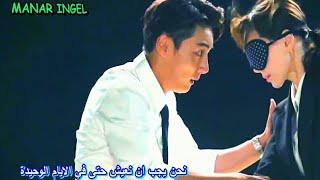 أطلق اوست المسلسل الكوري الجديد سيادة القاضيyour honor ost korean drama 2018 مترجم عربي