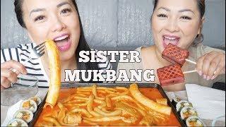 GIANT SPICY LONG RICE CAKE + KIMBAP (SISTER MUKBANG) *LETS EAT | SASVlogs