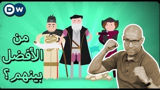 أشهر بحّارة عصر الاكتشافات - الحلقة 21 من Crash Course بالعربي