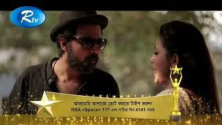 শ্রেষ্ঠ অভিনেত্রী কেন্দ্রীয় চরিত্র   ভাষা আন্দোলন ও মুক্তিযুদ্ধ   Sunsilk Rtv Star Award 2017   Rtv