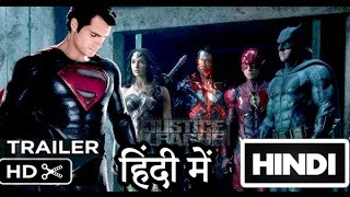 Justice League Official Trailer HINDI (2017) - Ben Affleck Movie