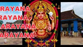 AMME NARAYANA DEVI NARAYANA | Guruthi Pooja Songs | Hindu Devotional Songs Malayalam