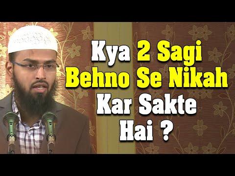 Xxx Mp4 2 Sagi Behno Se Kya Ek Admi Shadi Kar Sakta Hai By Adv Faiz Syed 3gp Sex