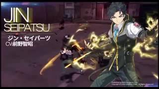 Soul Worker Online New Character Jin Trailer