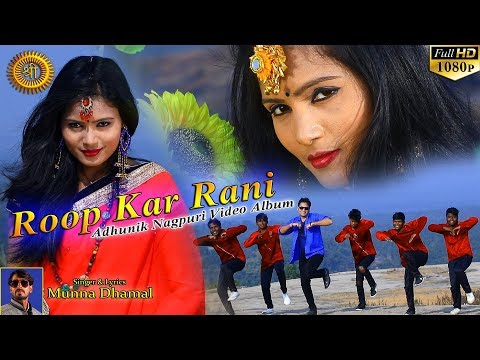 Xxx Mp4 ROOP KAR RANI रूप कर रानी SINGER MUNNA DHAMAL NEW NAGPURI SONG 2019 3gp Sex