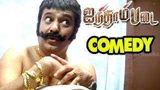 Aintham Padai | Aintham Padai full Movie comedy Scenes | Vivek Comedy Scenes |Sundar C Comedy Scenes