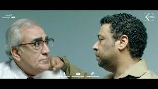 الوصية | عم ضياء بيوجه رسالة مهمة لكل دكتور جامعة بيدي للطلبة ض.ج في الإمتحان