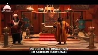 Uwais al Qarni - Islamic Movie HD with English subtitles