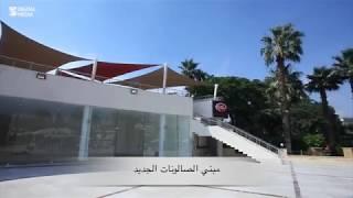 أعمال الانشاءات ومخططات التطوير بمقر الأهلي الرئيسي بالجزيرة
