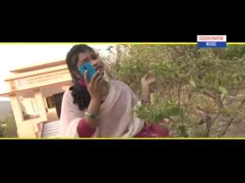 Xxx Mp4 HD Chod Ke Tu Gaila छोड़ के तू गईलs Laga Tiya Fine Re Bhojpuri Song Latest Lok Geet 2015 3gp Sex